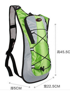 Pasabuy Green and Grey Polyester Outdoor Sports Shoulders Backpack Hydration Bag