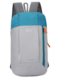 Grey Nylon Mountain Travel Shoulders Backpack Bag