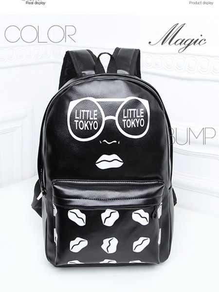 Black and White Leatherette Backpack Bag