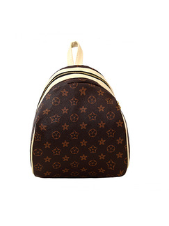 Brown Leather Oval Printed Contrast Shoulders Backpack Women Bag