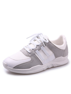 White and Grey Leather Round Toe Lace Up Rubber Shoes