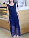 Blue Slim Round Neck Lace Linking Midi Shift Dress for Casual Party