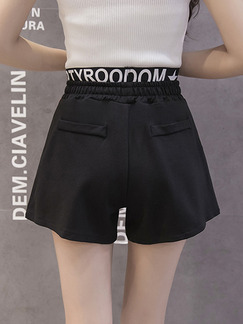 Black Adjustable Waist Side Stripe Wide-Leg Linking One Quarter Shorts for Casual